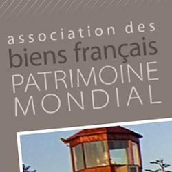 http://www.assofrance-patrimoinemondial.org/wp-content/uploads/2013/03/vignette-Actu-ABFPM.jpg